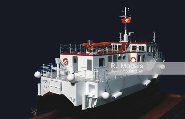 Vessel Model 1